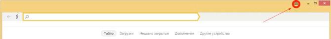 Настройка Yandex-1
