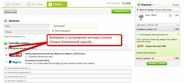 Эфедрин бот телеграм Москва сколько держится курительные смеси в моче