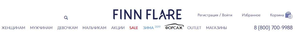 Магазин Finn Flare