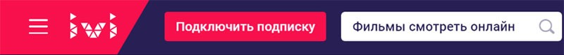 Подписка на ivi