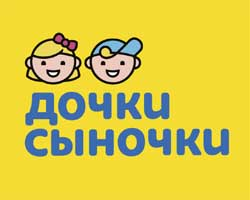 Партнёр Сбербанка магазин Дочки-Сыночки