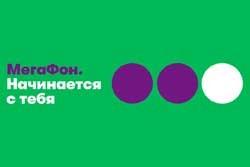 Партнер Сбербанка Мегафон
